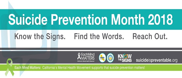 Suicide Prevention Month Banner